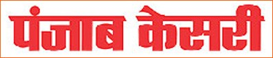 Punjab Kesari Group